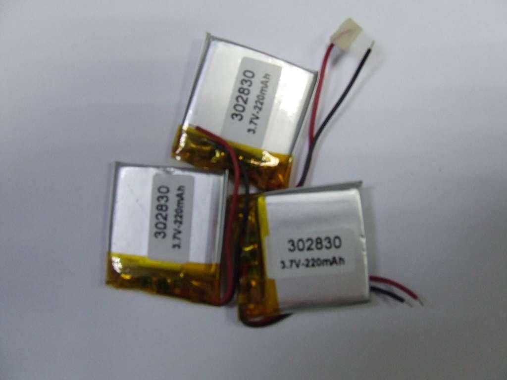 Batteria ai polimeri di litio mm v mah